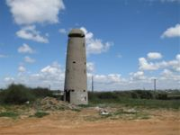 Rehovot defence tower.jpg