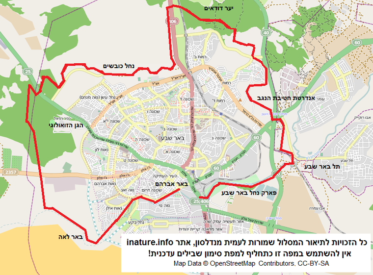 Beer sheva trail map.png